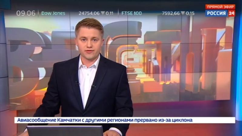 Новости на Россия 24 В США стартует молодежный чемпионат мира по хоккею