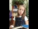 Виктория Микрюкова Live
