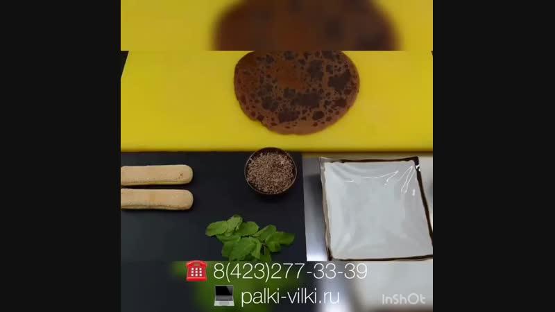 Ура! Новое видео уже ждёт вас ❤️👨🏼🍳 . Сегодня показываем вас процесс приготовления сладкого ролла- ТИРАМИСУ 🤤🍣 Альтернатива кла