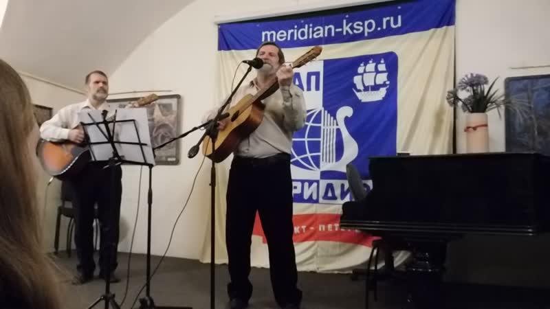 Игорь Малыгин 09.12.2018 в Спб