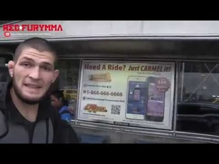 ВОТ КАК ЧУВСТВУЕТ СЕБЯ ХАБИБ ПЕРЕД ПРЕСС-КОНФЕРЕНЦИЕЙ С КОНОРОМ НА UFC 229