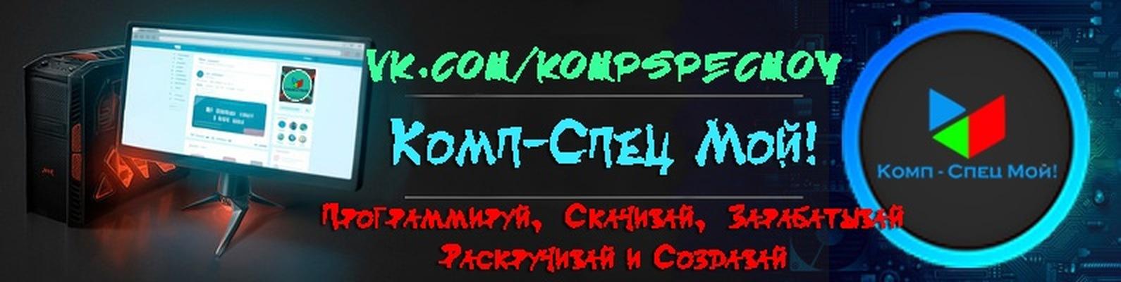GORLOVKA S KOMP AT UA СПЕЦ КОМП СКАЧАТЬ БЕСПЛАТНО