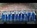 Выступление творческих коллектив художественной самодеятельности Ждановского СДК