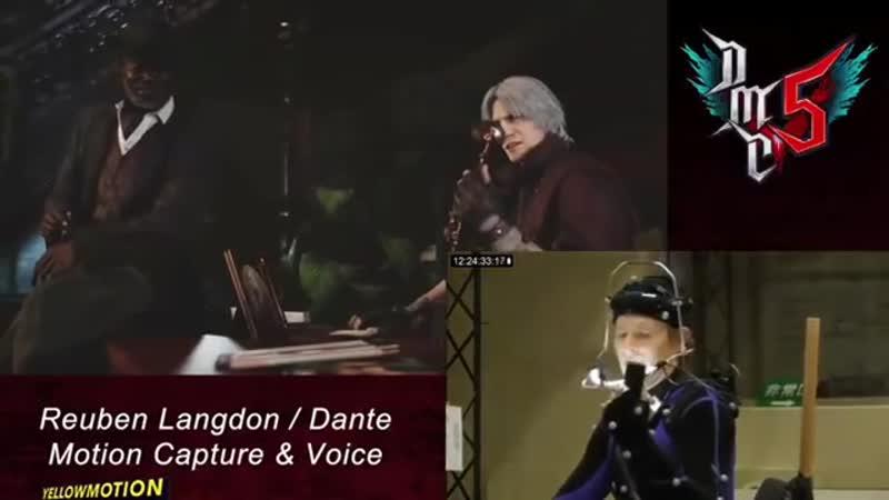 Петти звонит Данте