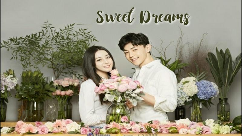Sweet Dreams E45 | DoramasTC4ever