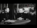 Повесть о Неистовом 1947 военная драма реж Борис Бабочкин