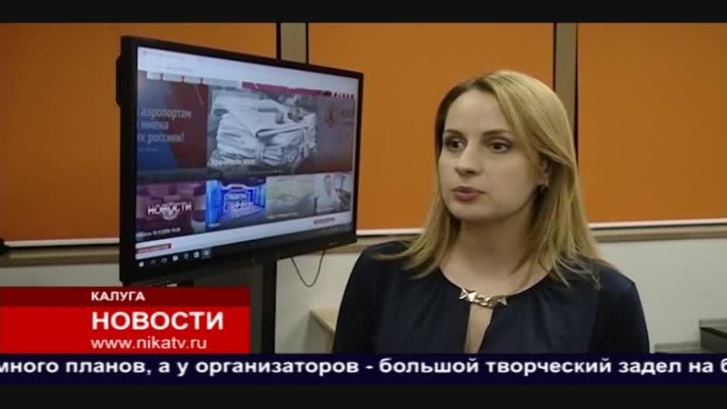 Медиашкола Ники ТВвыпустила своих первых учеников