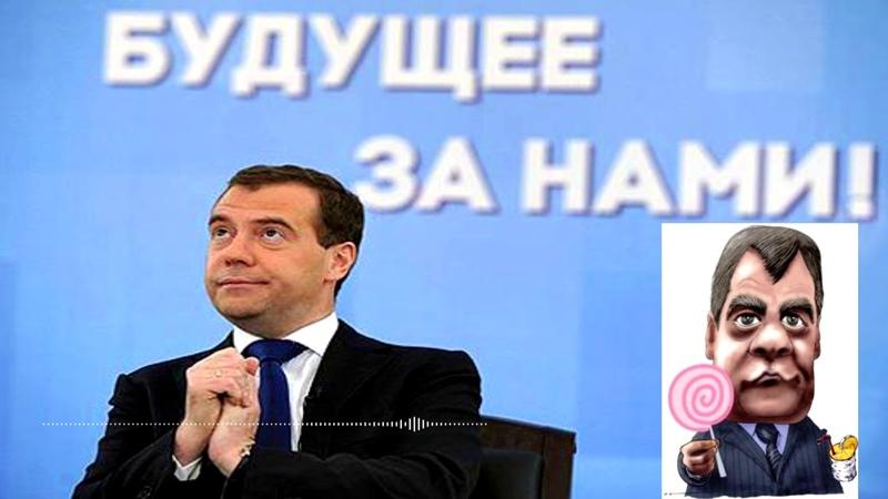 При Путине и Медведеве Россия растеряла весь потенциал