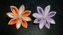 Резинки для волос с цветами Простые канзаши Мастер класс Rubber hair with flower Simple kanzashi DIY