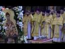 Проводы мощей святого Спиридона Тримифунтского