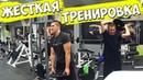 ВЛОГ ЖЕСТКАЯ ТРЕНИРОВКА / УШЛИ ЗАНИМАТЬСЯ В ТРЕНАЖЕРНЫЙ ЗАЛ / Аркадий Крюков