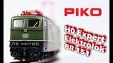 PIKO V063EN subtitle H0 Expert electric locomotive BR 151 DB - model presentation