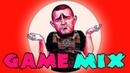 😜СКИЛЫ И НЕУДАЧИ 😜ВЕСЁЛЫЙ GAME-MIX 60 (Chivalry MW, EFT, PUBG, Case 2: Animatronics Survival)😜