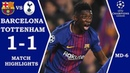 BARCELONA VS TOTTENHAM 1:1 MATCH HIGHLIGHTS MD-6 (11.12.2018)