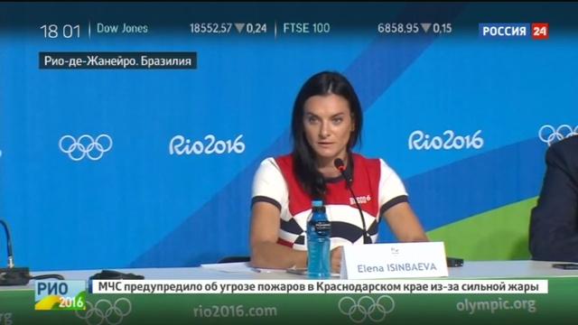 elena-isinbaeva-popa-skritaya-kamera-v-obshestvennom-tualete-zasnyala-paru