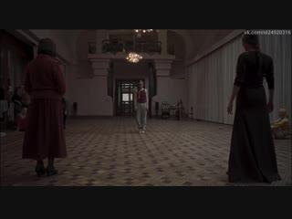 Дакота Джонсон ломает кости русской танцовщице
