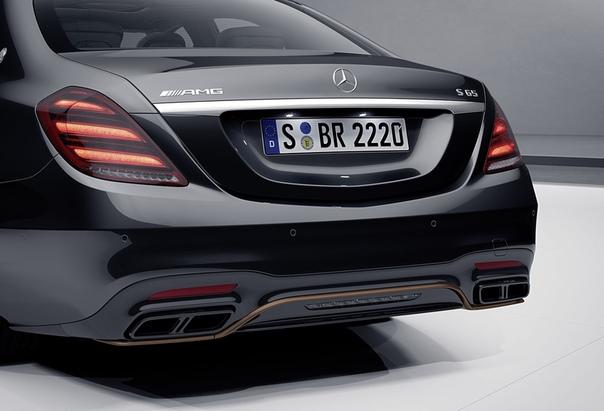 Mercedes-AMG простился с двигателем V12 спецсерией S-класса.