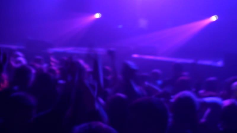 OZON MEGA DANCE 90