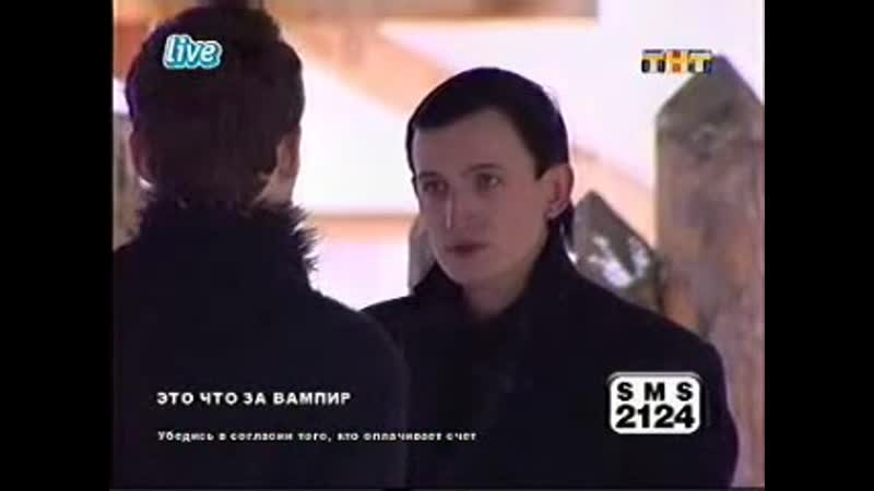 Венцеслав и Кадони отрывок из сериала бригада