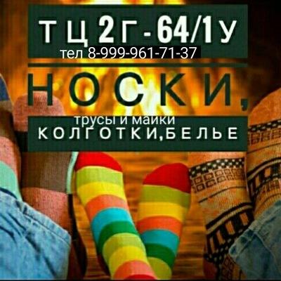 Ислом Тохиров