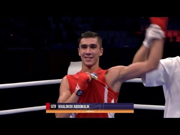 Khalokov Abdumalik (UZB) vs Shumkov Vsevolod (RUS) 56kg. Final. Budapest 2018