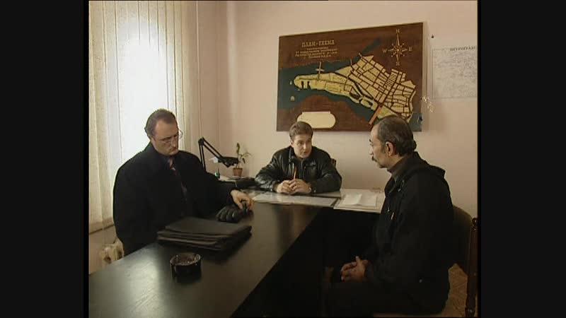 серия 47 Пулковский меридиан часть 1 Агент национальной безопасности HD