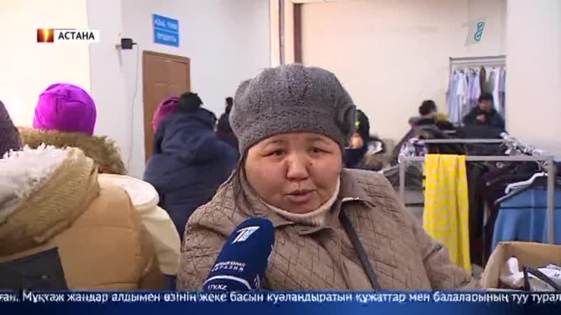 Астанада әлеуметтік дүкенге жағдайы барлар да келген