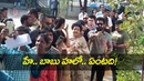 Jr Ntr Reaction In Q line celebrities voting 2018 Friday Poster