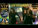 🎬 Yaki-Da - I Saw You Dancing [Live]❆(1995)❆[FullHD]🎬