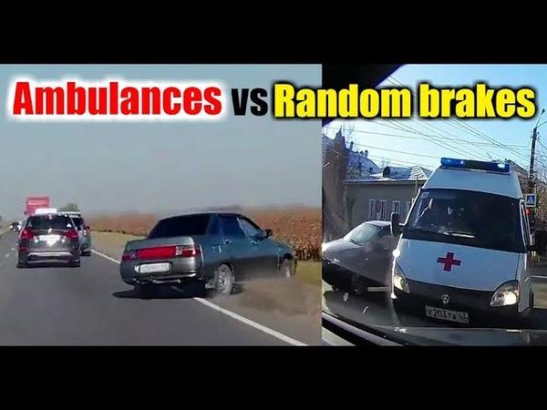 Ambulances vs Random brakes