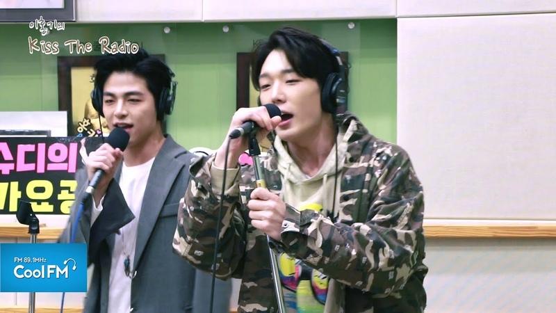 BOBBY x JUNHOE KBS CoolFM karaoke