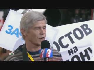 Вся прессконференция Путина в 2-ух минутах Вопрос