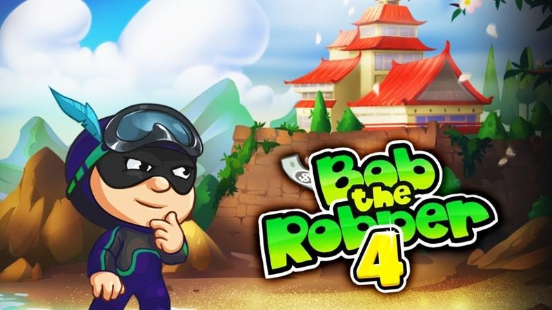 ВОРИШКА КОРОТЫШКА БОБ в ЯПОНИИ Мультик игра про МАЛЕНЬКОГО ВОРИШКУ Bob The Robber 4