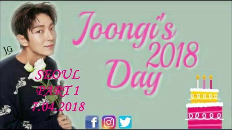 PART1_Joongi's Day_Seoul 7.04.2018
