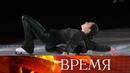 Мне нужно очень очень много работать эксклюзивное интервью Евгении Медведевой