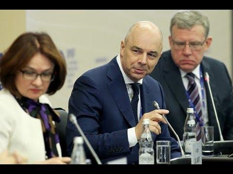 Силуанов, Кудрин, Набиуллина в Вашингтоне: отчёт перед кураторами?