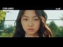 Drama Stage Korea PART 03 History of Walking Upright sub indo kang mina I O I Gugudan