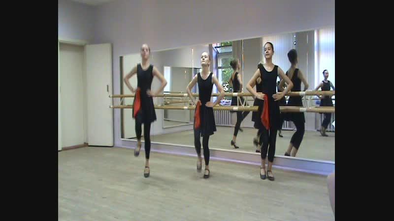 Народный танец экзамен 3