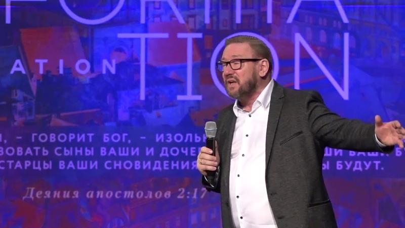 Конечно, знает Господь, как избавлять (Алексей Ледяев), 21.10.18.