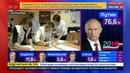Новости на Россия 24 Урал откликнулся на призыв прийти на выборы