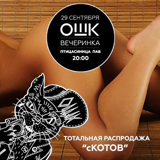 Максим Александров | Москва
