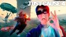 Just Cause 4: РИКО СУПЕРГЕРОЙ! Веселый Летсплей