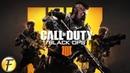 Call of Duty: Black Ops 4 Blackout Rap Song - Lights Out | FabvL ft SSLCK