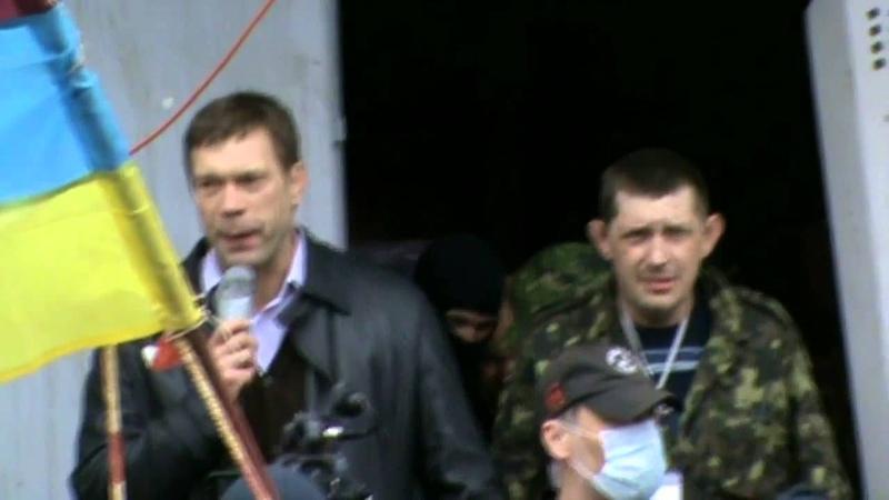 Царев в Луганске