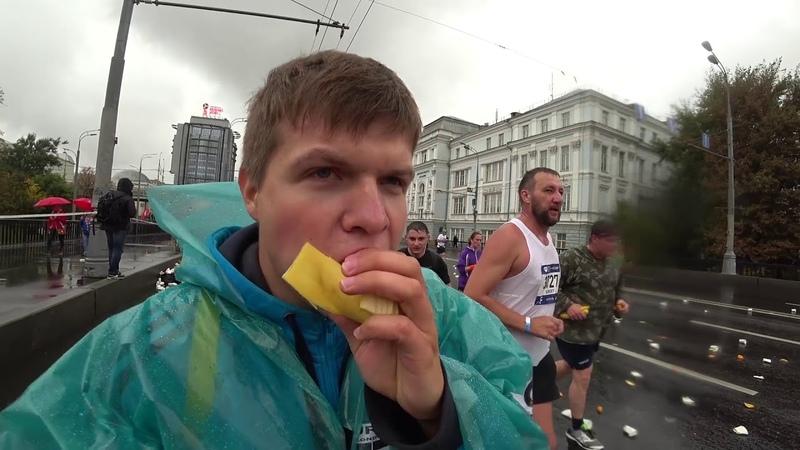 Московский марафон 2018 Беги ешь иди