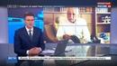 Новости на Россия 24 Фетхуллах Гюлен осудил решение о своем заочном аресте в Турции
