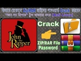 Kali Linux How to crack ZipRAR File Password using John the Ripper Bangla Tutorial