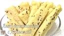 Соленое печенье с тмином Постная выпечка Легко приготовить
