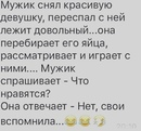 Александр Челбаев фото #18