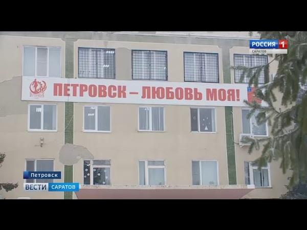 Елку размером с пятиэтажный дом установили в Петровске